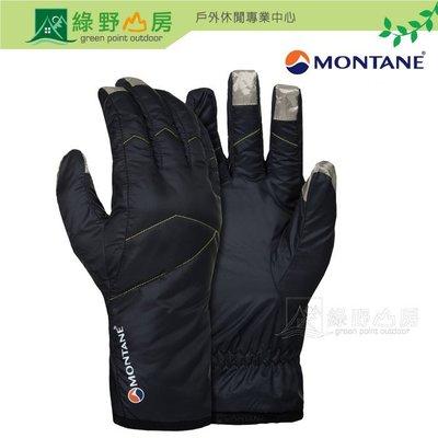 綠野山房》Montane英國男 Prism Glove Primaloft 保暖手套 防風快乾 觸控手套黑色 GPRGL