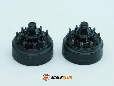【喵喵模型坊】SCALECLUB 1/14 動力軸用 後橋 仿真軸頭蓋 無輪減軸適用 2入 (HQZTHT-TY-1)