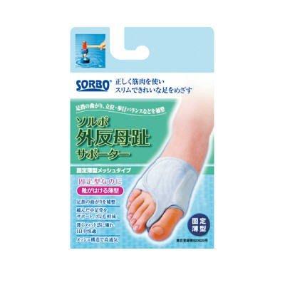 日本代購~日本製 薄型 SORBO 拇指外翻 固定 矯正器
