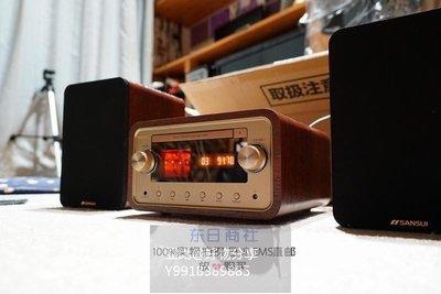 亚比@好物分享 日本 Sansui\/山水 SMC-300BT 真空管功放膽機lanyardU盤CD播放器