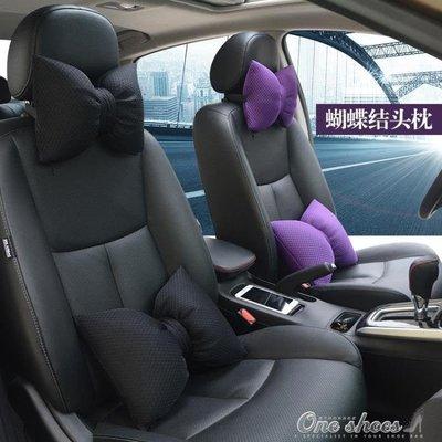 汽車頭枕毛絨女生可愛冰絲四季通用車用車內護頸枕頭座椅靠枕抱枕
