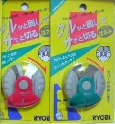【閒漁網路釣具 】 RYOBI高級圓形迷你小剪刀