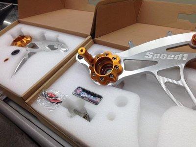【龍昌機車材料精品】SPEED 1 CNC 裸空 後搖臂 排骨 勁戰 新勁戰 BWS125 有現貨 不用等