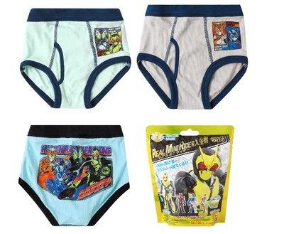 【胖兔兒精選】日本直購 假面ZERO-ONE 內褲 假面騎士 家居 沐浴球 福袋 超值四件組