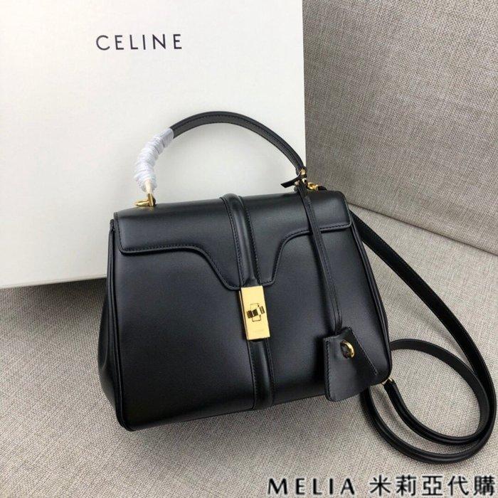 Melia 米莉亞代購 商城特價 數量有限 每日更新 19ss CELINE 單肩手提包 機車包 巴黎時尚 黑色