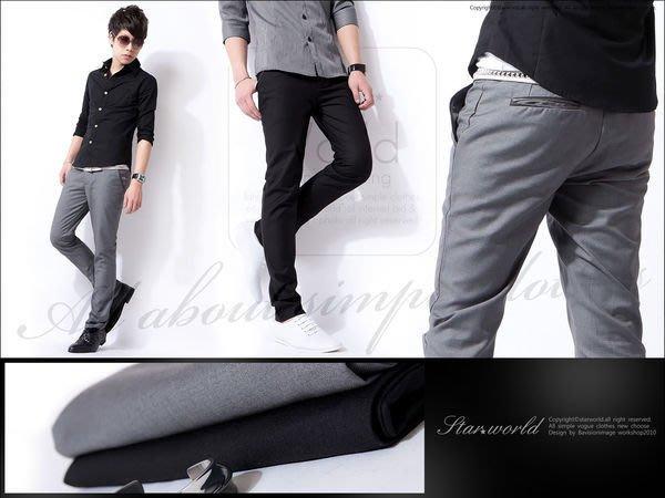 。SW。【K32103】韓 雅痞 修身 Slim 黑/ 灰 緞面邊  細緻質感 窄版 紳士 素面西裝褲 Dior版型