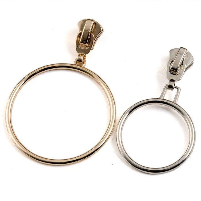 港灣之星-小圓環裝飾拉鏈頭金屬圓圈拉鎖頭包包裝飾掛墜拉鎖大圓圈合金拉片