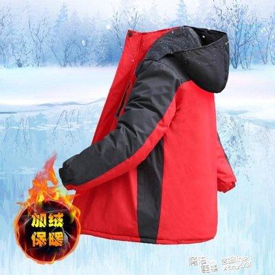 [可開發票]冬季沖鋒衣男加絨加厚潮棉衣戶外冰庫服抗寒保暖冷庫服抓絨防寒衣 【格調】