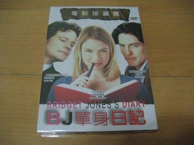 全新影片《BJ單身日記》DVD 芮妮齊薇格 休葛蘭 柯林佛斯