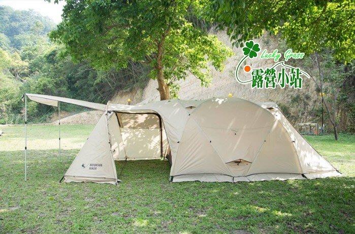 露營小站~【MH-01】Mountain Hiker RV帳、家庭帳 300x300cm+地布,贈帳篷內墊(刷卡不送)