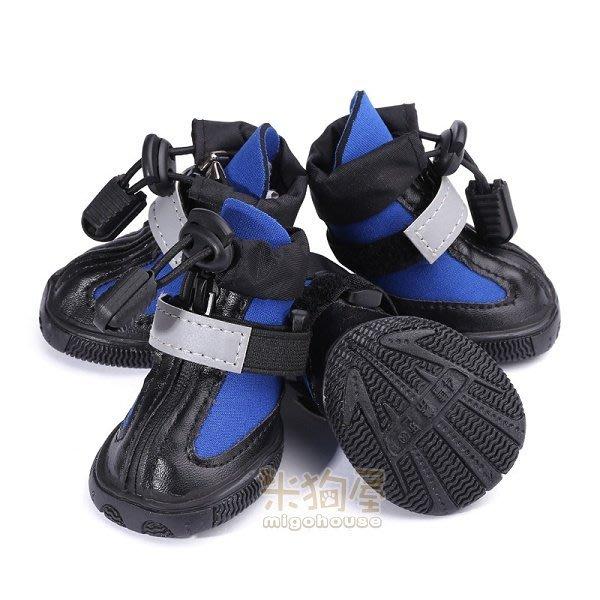 【米狗屋】大尺碼經典款魔鬼氈抽繩束口寵物鞋子-藍色˙7-10號˙高級牛筋鞋底防滑狗鞋˙防潑水