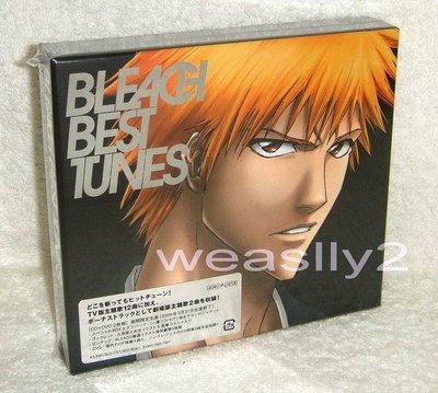 【現貨】(YUI 星村麻衣 中孝介) 死神 BLEACH 精選輯 BEST TUNES (日版期間限定CD+DVD)