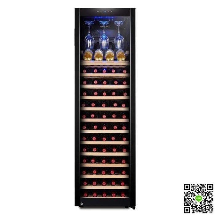 【免運】Vinocave/維諾卡夫 CWC-280A紅酒櫃恒溫紅酒 【愛購時尚館】