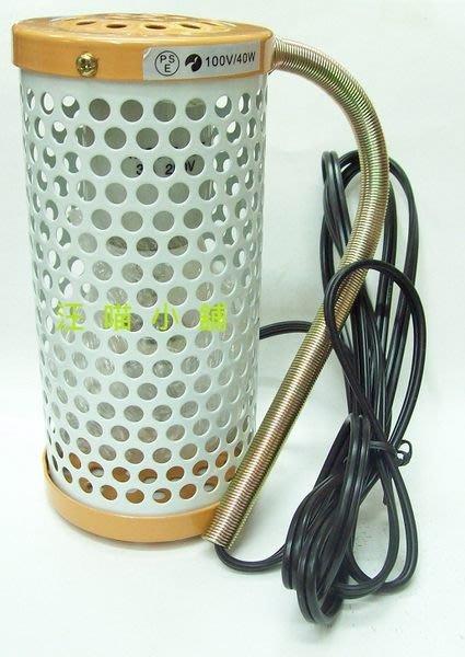 ☆汪喵小舖2店☆ 日本 MARUKAN 保溫燈組100W 100瓦紅外線放熱燈泡(燈泡+燈罩) CH-100C