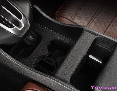 【有車以後】17-19款CRV中央扶手箱儲物盒 東風本田crv改裝扶手收納盒置物裝飾