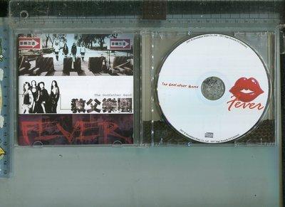 紙盒裝  教父樂團  (FEVER)  JINGO (CD+寫真歌本)  2007 華語+ENGLISH