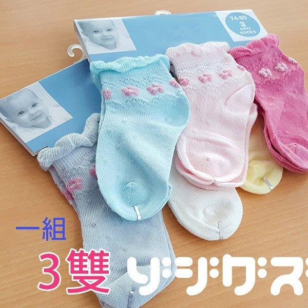童襪 小花泡泡童襪 3雙一組 74-80碼 棉質 嬰兒 中筒襪 螢光色 氣墊襪 純棉 毛巾襪【FSC011】收納女王