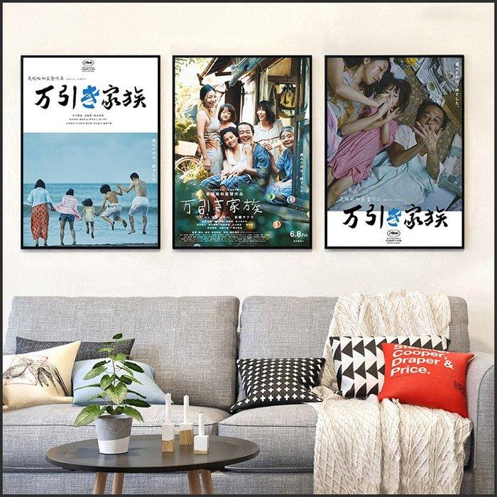 日本製畫布 電影海報 小偷家族 Shoplifters 掛畫 嵌框畫 @Movie PoP 賣場多款海報#