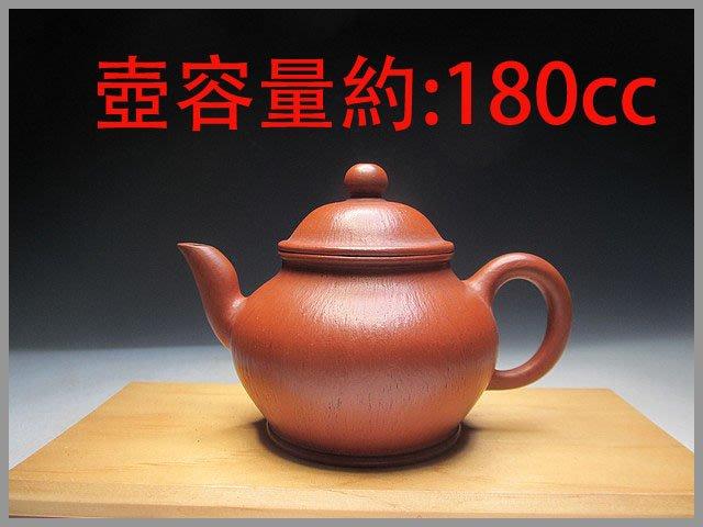 《滿口壺言》B586早期作品老朱泥手工孤品梨型壺【詩句、允公】單孔出水、約180cc、有七天鑑賞期!