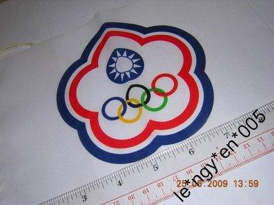 中華台北奧委會旗Chinese Taipei Olympic Small Flag 6 inches X 10 inches中華民國