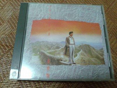 王傑齊秦同期歌王姜育恆經典專輯再回首收多年以後 李之勤合唱曲偷哭的心等T111版絕版 無復刻