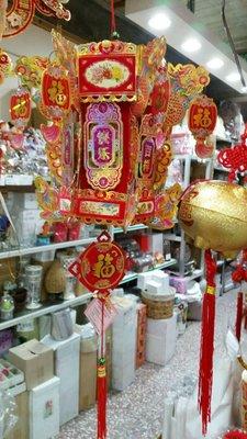 中國風紙宮燈紙掛飾材料包