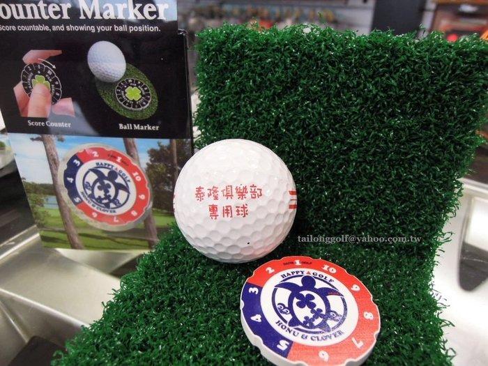 日本原裝進口   DAIYA GOLF 高爾夫專用計桿mark