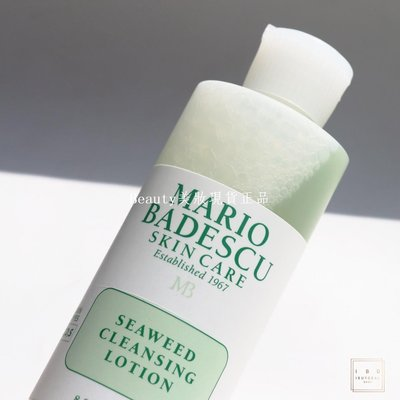 Pucy正韓彩妝【保稅BS】MarioBadescu Seaweed Cleansing Lotion海藻爽膚水/現