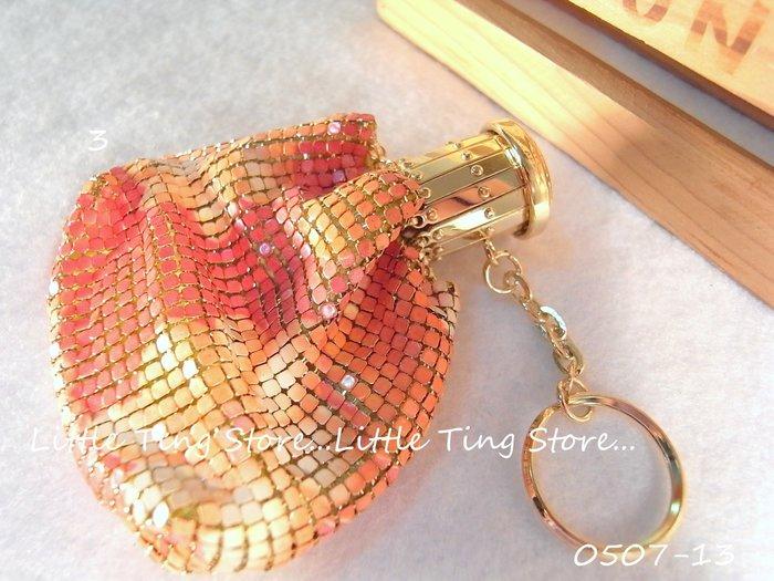 Little Ting Store:韓國花款酒瓶包亮片鋁鐵片古董復古束口包/縮口包/晚宴零錢包/鑰匙圈/化妝包
