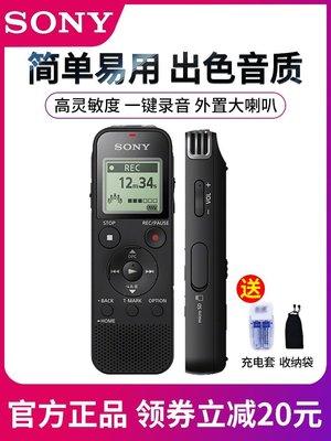 【安安3C】Sony/索尼錄音筆ICD...
