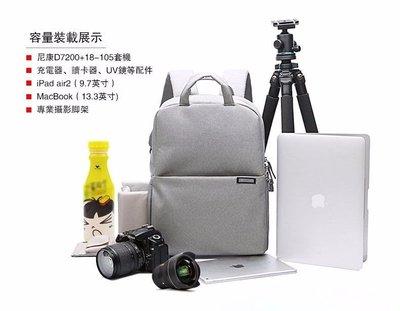 瞳瞳代購批發零售-CADEN卡登專業相機包旅行攝影包相機包防水-深灰,淺灰(現貨)