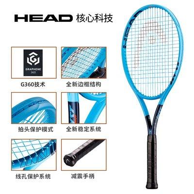 HEAD海德2019款網球拍 莎拉波娃INSTINCT系列L3專業全碳素網球拍