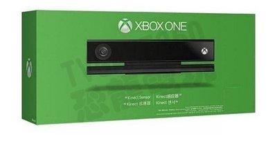 XBOX ONE Kinect 2.0 原廠體感鏡頭 感應器 全新盒裝【台中恐龍電玩】