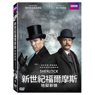 影集電影版珍藏/新世紀福爾摩斯:地獄新娘DVD Sherlock: The Abominable Bride【樂彼家居】JNHDOWIR