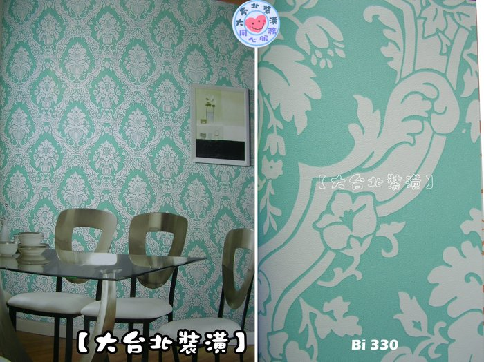 【大台北裝潢】Bi國產現貨壁紙* Tiffany色 經典圖騰(3色) 每支550元