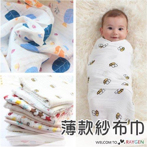 八號倉庫  夏季多款圖案滿版嬰兒包巾 紗布巾 空調被【3E144Z236】