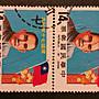 【貼貼屋】建國70年紀念郵票 免運費...