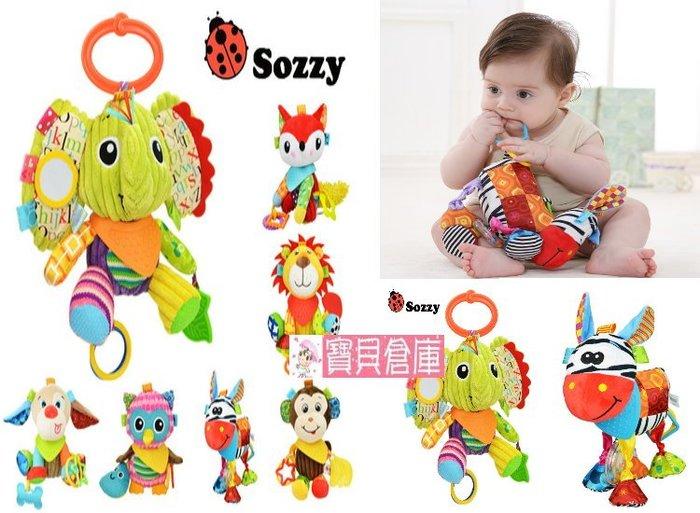 寶貝倉庫-幼兒動物車掛-床掛玩偶-床掛推車玩具-寶寶安撫偶-響紙-安撫手偶-帶牙膠-7款可選