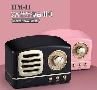【東京數位】全新 喇叭  HM-11 ...