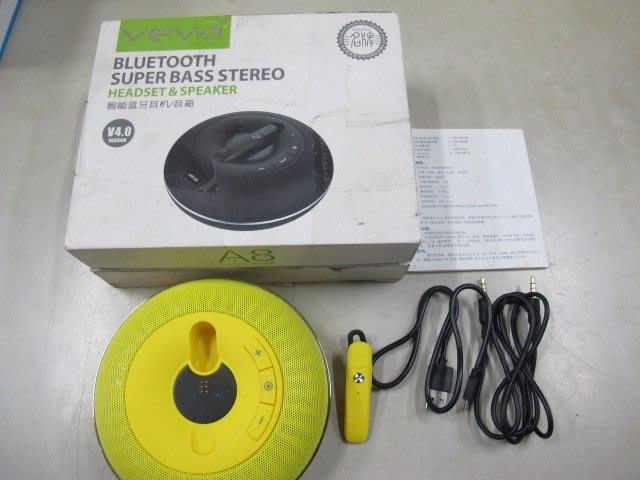 二手舖 NO.3799 VEVA A8 智能藍芽耳機 喇叭 黃色 音響 便攜式音箱