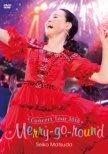 松田聖子Seiko Matsuda Concert Tour 2018 Merry-go-round DVD 初回