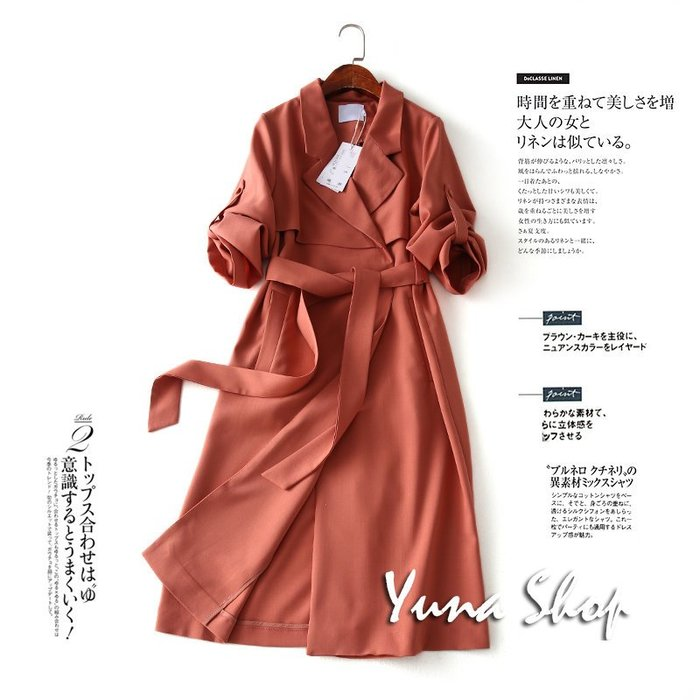☆YUNA SHOP☆【B-81924】復古磚紅色調百搭腰帶收腰單扣翻領中長款風衣外套 兩件免運