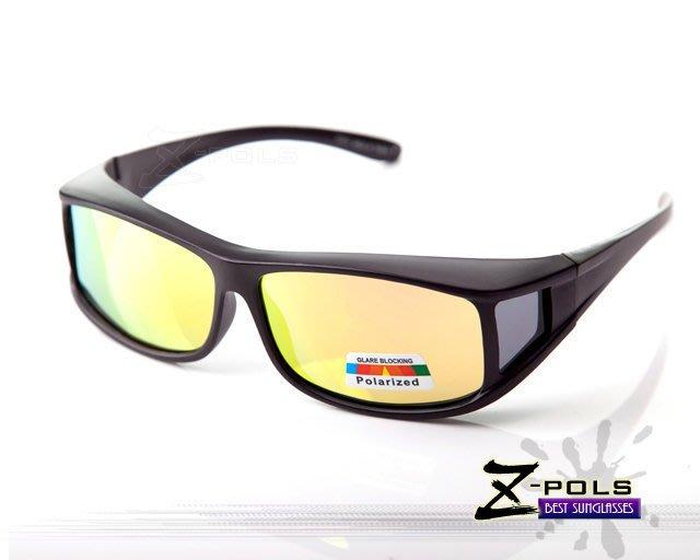 【視鼎Z-POLS】頂級電鍍偏光 可包覆近視眼鏡於內!Polarized寶麗來偏光太陽眼鏡,實用新上市!