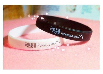 【現貨】Running Man 韓國進口 雙色果凍手環
