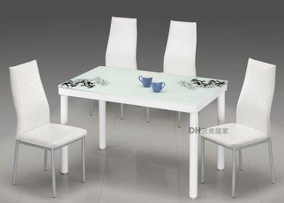 【DH】貨號Q11《戀夏》4尺烤漆強化玻璃面餐桌/編織白色餐椅˙質感一流˙主要地區免運