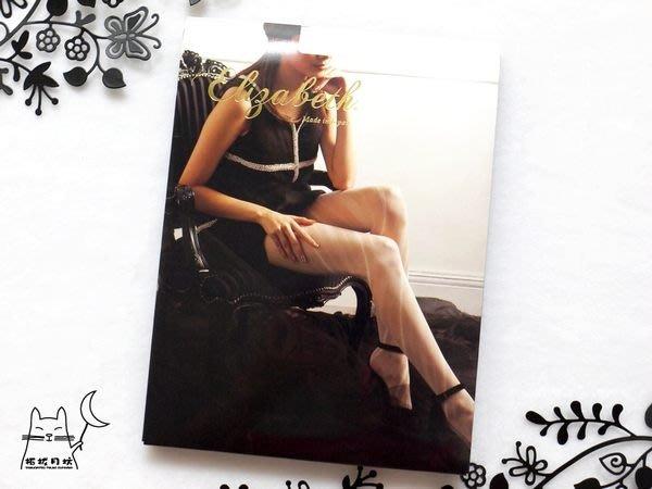 【拓拔月坊】日本品牌 Elizabeth 蕾絲蝴蝶結斜紋 細網襪 日本製~現貨!