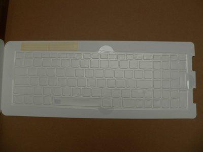 聯想 Lenovo TPU鍵盤膜 v2000 bigger,M50,B5400,Y70,Y70-70T,FLEX 15