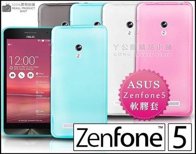 [190 免運費] 華碩 ASUS ZenFone 5 高質感透明清水套 保護套 手機套 a500 a501 cg 5吋