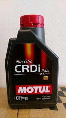 泰山美研社Y6277 魔特機油 Specific CRDI Plus 5W30