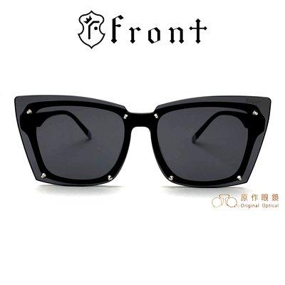 Front 太陽眼鏡 Vampire Sv09 (黑) 深灰色鏡片 韓系潮流 墨鏡 【原作眼鏡】
